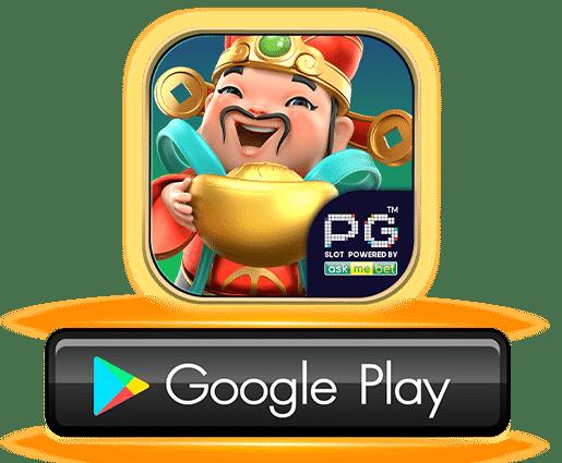 download-pg