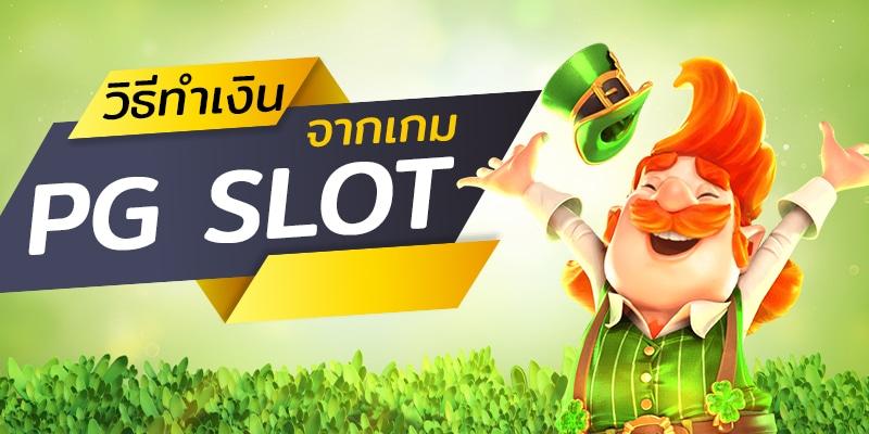 slots online ฟรีเครดิต