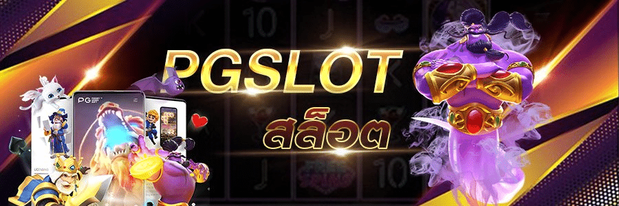 pgslot game online